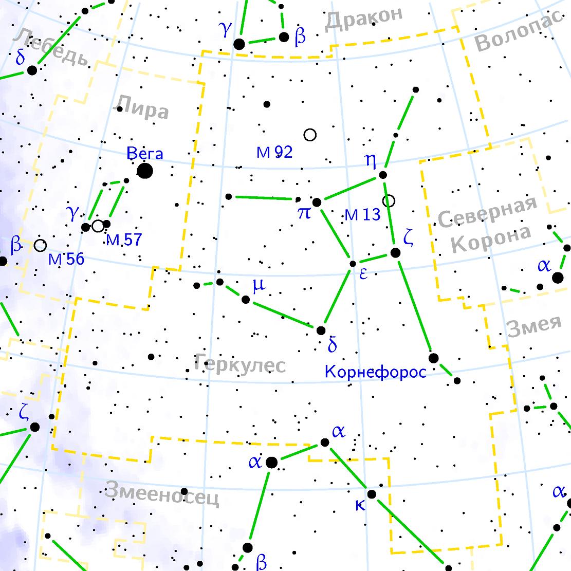 Положение скопления M92 в созвездии Геркулес