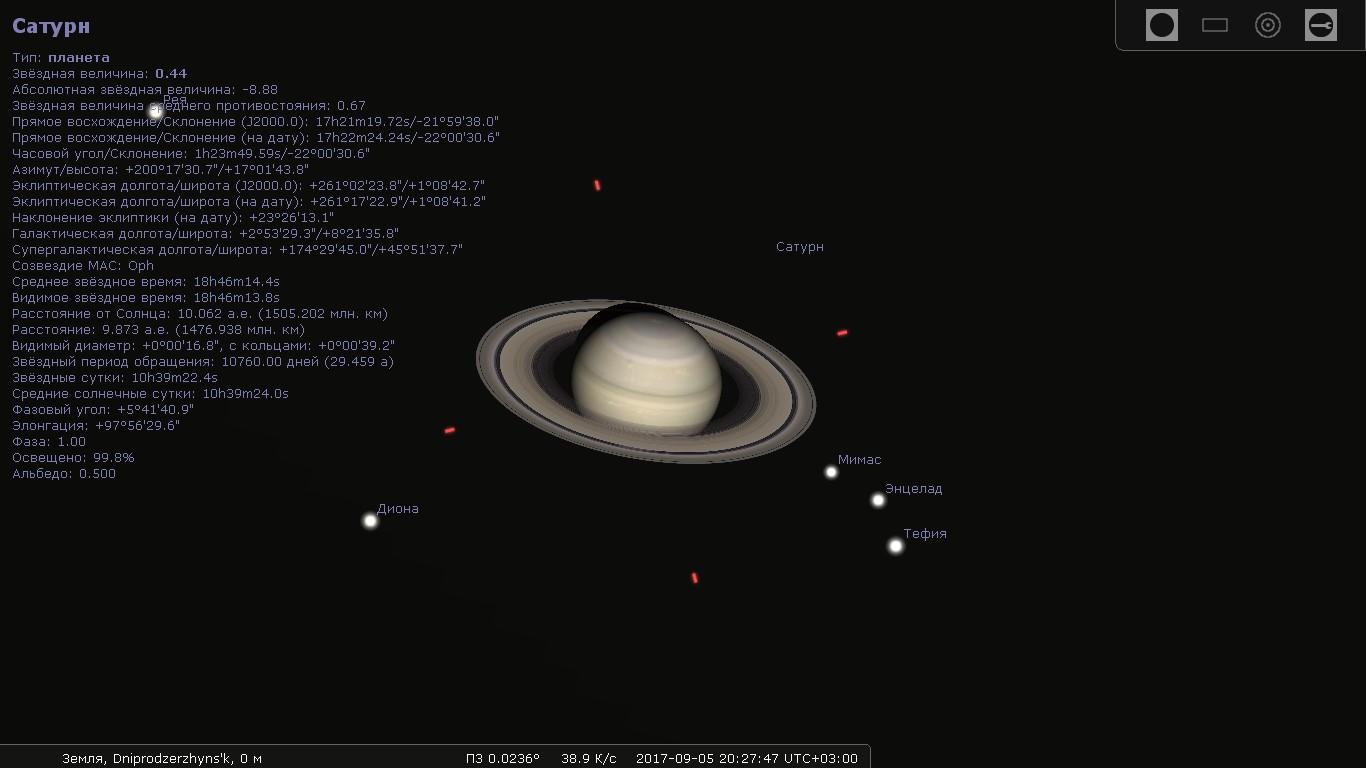 Сатурн в приближении в программе Stellarium