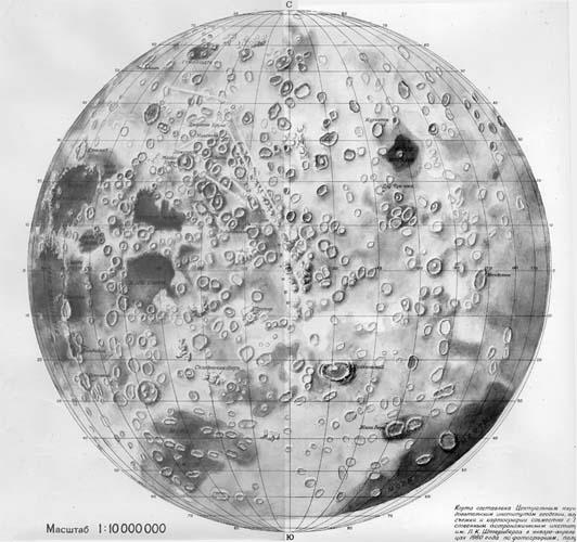 """Первая карта обратной стороны Луны, составленная на основе снимков станции """"Луна-3"""""""