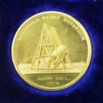 Золотая медаль Королевского астрономического общества