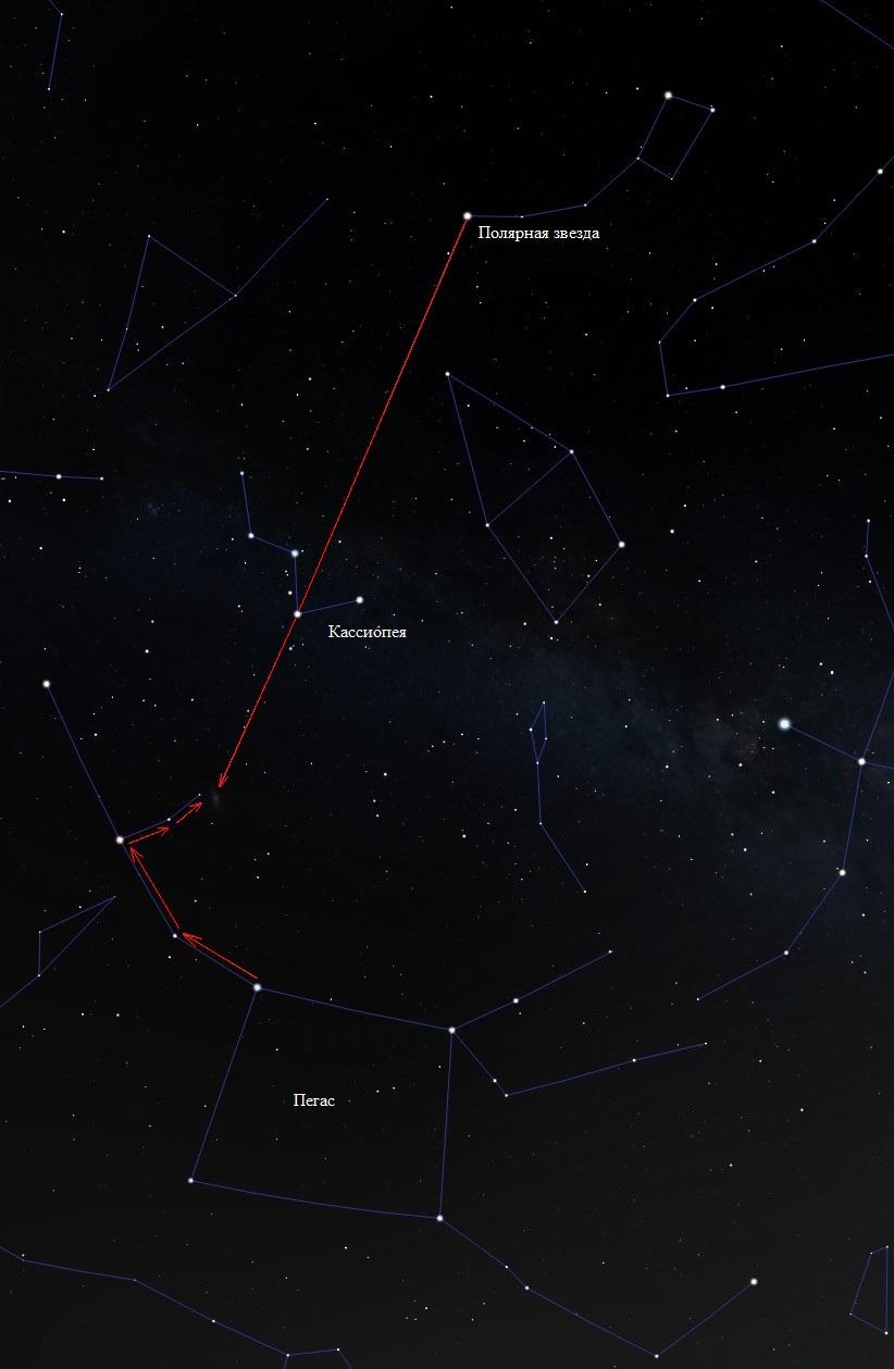 Расположение галактики Андромеды на небе
