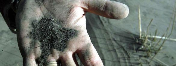 Вулканическая пыль