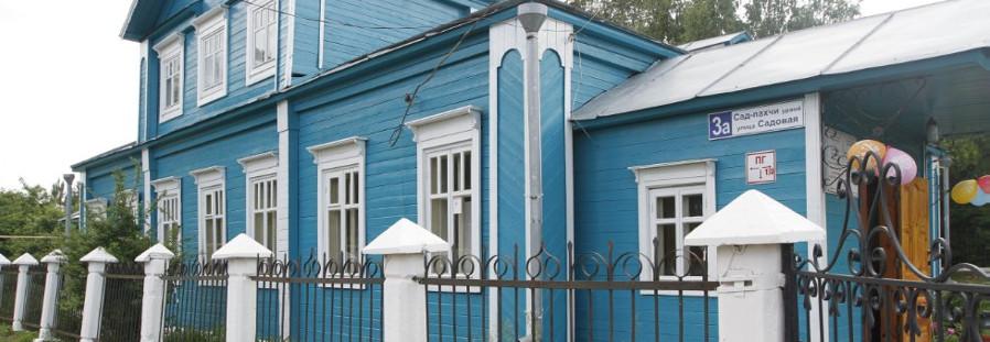 Дом-музей им. Н.И. Лобачевского г. Козловка