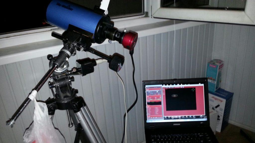 Оборудование для наблюдений